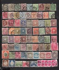 Japan - Lot Of Early Used  Stamps(JAP8)