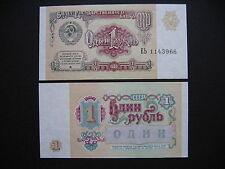 RUSSIA  1 Ruble 1991  (P237a)  UNC