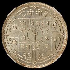 VS1989 1932 Nepal 50 Paisa Silver Coin - NGC MS 67 - KM# 719 - TOP POP-1