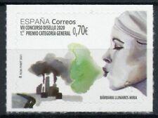 Spain Philately Stamps 2021 MNH Disello Stamp Design General 1v S/A Set