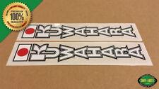1983 - 1985 Kuwahara 'FORK' Vintage BMX Decal Sticker (White) - KZ, Laserlite...