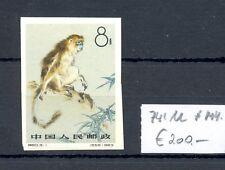 CHINA 1963 -- MI# 741 U --CV € 200-- * MH -- VF -