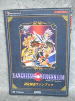 LANGRISSER MILLENNIUM Art Works Fan Book 2000 Dreamcast Wonderswan 64