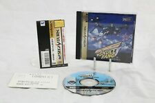 Skull Fang Sega Saturn Japan Import Complete in Box w/ Spine North American Sell