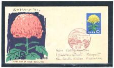JAPAN 1961 Chrysanthemum FDC to Australia (Sakura 600 y)