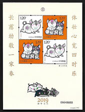 China 2019-1 New Year of the Pig Yellow S/S Gift Zodiac Animal  豬年 贈送版