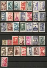 Lot timbres France neufs **