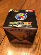 Shengshou 圣手 镜面魔方 Level Three 3x3x3 Mirror Magic Cube Ships N 24
