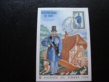 FRANCE - carte 1er jour 16/3/1968 (journee du timbre) (B14) french