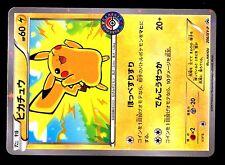 PROMO POKEMON JAPANESE CARD N° 206/XY-P PIKACHU Poncho-wearing Special
