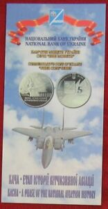 Booklet to the coin Kacha is a stage in the history of domestic aviation 2012