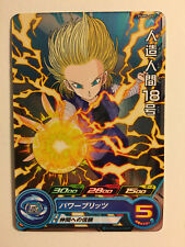 Super Dragon Ball Heroes Promo PUMS-05