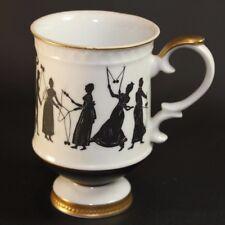 Royal Crown Japan - MARDI GRAS 55/1628 Footed Mug Excellent