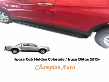Space Cab Side Steps for  Holden Colorado/ Isuzu DMAX 2012-2018 (S5)