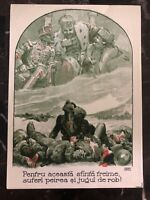 Original Leaflet Romania Communist post WW1 For This Holy Third We Suffered