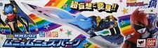 New Bandai Akiba Ranger DX MMZ-02 Munyu Munyu Zubaan Painted