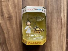 More details for ghibli museum mei and the kitten bus key ring / chain - cominica nibaraki japan