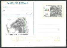 1985 ITALIA CARTOLINA POSTALE FILATELIA TEMATICA ITALIA 85 - DE