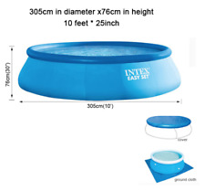"""Intex Inflatable Outdoor Above Ground Swimming Pool - 120"""" Diameter x 30"""" Deep"""