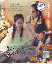 Korean Drama: The King in Love (The King Loves) | TV Series | DVD | Eng Sub