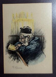 "6"" Vintage Signed B. Rozner Judaica Print Old Rabbi Reading Hebrew Bible"
