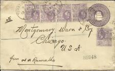 British Guiana postal envelope HG:B6 uprated SG#274(5) Tumatumari 12/JA/27,