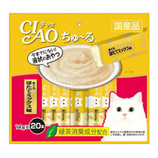 INABA CIAO Catfood Churu Cat Lick Snacks Fillet Tuna Clams mix 14g x20