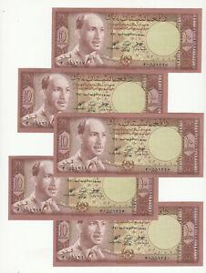Afghanistan 5x 10 afghanis 1961 AUNC p37 @ low start