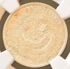1902 China Kiangnan Silver 20 Cent Dragon Coin NGC L&M-249 AU Details