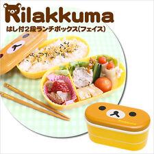 San-X Rilakkuma Cute Lunch Box Bento with Free Chopsticks High Heat Resistance