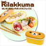 San-X Rilakkuma Cute Lunch Box Bento with Free Chopsticks High Heat Resistance