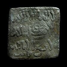 Dirham Almohade anonymous, Fez Mint, 14 mm / 1.47 gr.