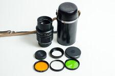 Tair-11A 2.8/135 135mm f/2.8 M42 SLR, Nikon Nikkor. Bokeh monster. TESTED. MINT