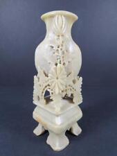 "Vintage Chinese Carved 5"" Tall Soapstone Single Bud Vase  (#400-92)"