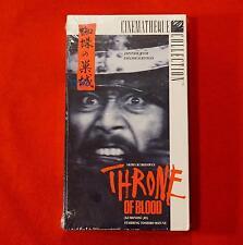 ~ Throne of Blood, Akira Kurosawa, 1987 Cinematheque Collection Sealed VHS  ~
