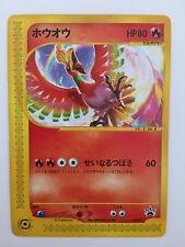 Pokemon Card / Carte HO-OH Promo 010/P -
