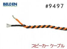F/S Belden 9497 Speaker Cable 10M Raw / Cord 16AWG Altec Shindo Electric Audio