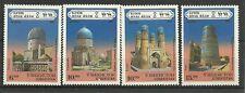 ARCHITEKTUR/ Usbekistan MiNr 71/74 **