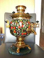 Vintage 1978 Russian Hand-Painted Electric Samovar Soviet Era