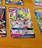 POKEMON JAPANESE RARE HOLO CARD CARTE Gardevoir GX RR 092/150 Full ART  JAPAN NM