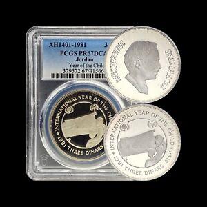 1981 Jordan 3 Dinars (Silver) - PCGS PR67 - AH 1401 RARE