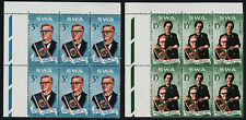 South West Africa 312-3 TL Blocks MNH Charles Roberts Swart