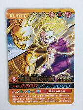 Dragon Ball Bakuretsu Impact Rare 250-III