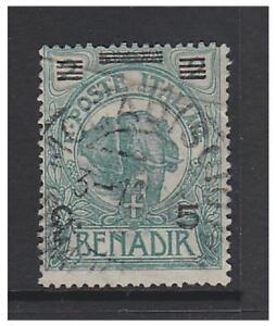 Somalia - 1926, 5c on 2b stamp - G/U - SG 69