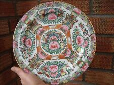 Chinese Rose Medallion Plate decorated with Butterflies, Birds & Flowers 25 cm