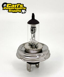 HALOGEN BULB HEAVY DUTY LIGHTING H4 P45T 60/55W UNIVERSAL FIT SNOW CLEAR WHITE