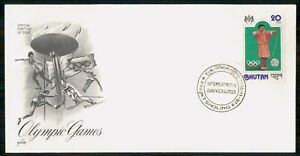 Mayfairstamps BHUTAN FDC 1972 COVER OLYMPICS ARCHERY wwk96071