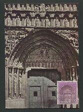 SPAIN MK 1968 SANGÜESA ST. MARIA CHURCH KIRCHE CARTE MAXIMUM CARD MC CM d3964