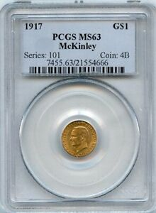 1917 McKinley G$1 Commemorative Gold Dollar Coin PCGS MS 63