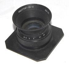 INDUSTAR-55-u (4.5/140mm) Enlarger lens  MMZ